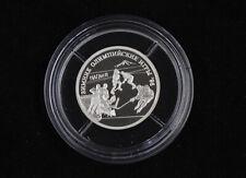 1 Rubel Russland 1997 Olympia Nagano 1998 Eishockey Silber PP