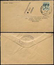 MALAYA 1939 CENSORED 8c STRAITS SETTLEMENTS to GB...SINGAPORE LARGE RING
