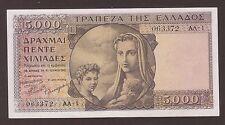 1947/09/06 5000Dr Brown Motherhood (Γ' ΕΚΔΟΣΗ) Athens Lithographic Print. P.181a