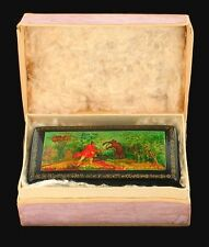 RUSSIAN PAPER MACHE HP LACQUER BOX MSTYERA SCHOOL THE BEAR HUNT FORREST 1980