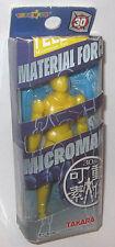 Takara Japan Microman Material Force Male Yellow Poseable Body Figure Boxed Man