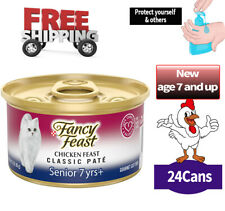 NEW! Senior Chicken Purina Fancy Feast Grain Free Pate Wet Cat Food age 7 and up