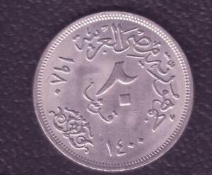 EGYPT 20 PIASTRES 1980