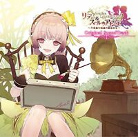 [CD] Atelier Lydie And Suelle Original Sound Track NEW from Japan