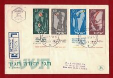 1956 Israel Cover SG 131/3 Reg. FDC good condition