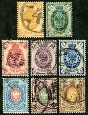 Imperial Russia, Scott# 31 - 38, Michel# 29 - 36, used.