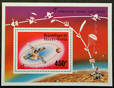 706** Postcard Haute-volta Obervolta Wasserflugzeug Minr