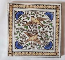 STUNNING MINTON 19TH CENTURY LOVE BIRD DESIGN TILE  .6 INCH SQUARE