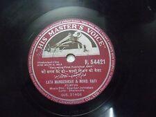 AYE MILAN KI BELA SHANKAR JAIKISHAN BOLLYWOOD N 54421 RARE 78 RPM RECORD EX