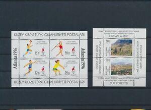LO16363 Cyprus Turkey mixed thematics sheets MNH