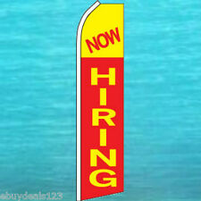 NOW HIRING FLUTTER FEATHER FLAG Help Wanted Advertising Sign Swooper Bow Banner