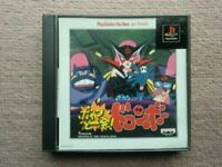 USED PS1 PS PlayStation 1 Time Bokan series aircraft carriers and one