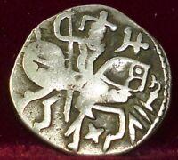 1 JITAL ILTUTMISH Bull & Horseman Sultanate of Delhi (Indian states and kingdom)