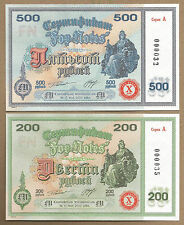 RUSSIA SET OF 5 NOTES UNC NEW MODERN ISSUE 2015