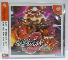 DYNAMITE DEKA 2  SEGA DREAMCAST -  NTSC JAPAN BOXED