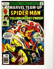 Marvel Team-Up #59 (7/77) VG (4.0) YJ! Wasp! Equinox! Great Bronze Age!