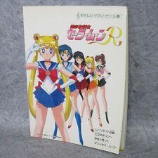 Sailor Moon R Piano Score Book Easy Piano Piece Vol. 14 Yh46