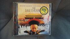 COLONNA SONORA - THE LAST EMPEROR L'ULTIMO IMPERATORE  (SAKAMOTO BYRNE). CD