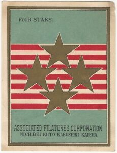 Japanese 1920s-30s Raw Silk Textile Label Four Stars Japan Graphic Advertising