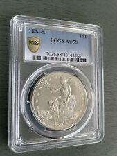1874-S TRADE DOLLAR - PCGS AU-58 Beautiful Coin