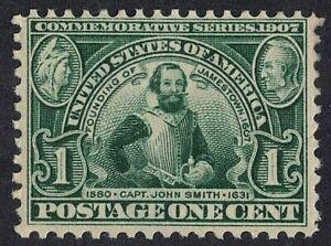 US #328, MNH, CV $65