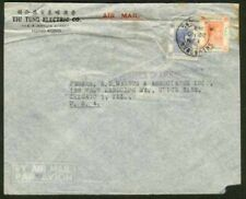 Hong Kong 1947 cover/SHEUNGWAN/OFFICE OF EXCHANGE ONLY