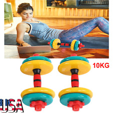 10KG Colorful Removable Non Slip Grip Fitness Gym Home Weight Hand Dumbbell