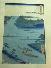 "Rare HIROSHIGE - ""Nakagawa"" Color Woodblock Print, Circa 1856, Antique Japan"