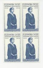 1958 ITALIA REPUBBLICA -Eleonora Duse, Centenario, L. 25, quartina nuova