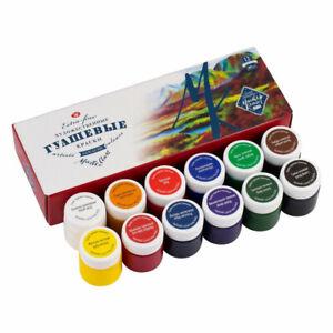 Gouache Paint Extra Fine MASTER CLASS 12X40ml Russia Russian