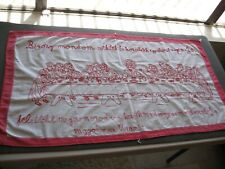 VTG Hungarian Redwork embroidered wall hang embroidery folk art `The Last Supper