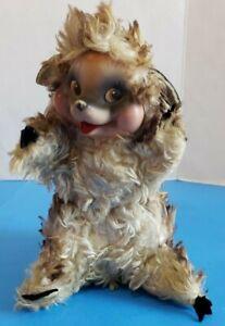 Vintage Stuffed Animal Toy Dog/Bear/Possum w/ Rubber Face - Rushton & Gund Style