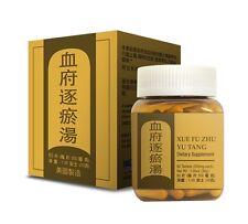 Xue Fu Zhu Yu Tang Help Circulation, Alleviate Occasional Discomfort Made in USA
