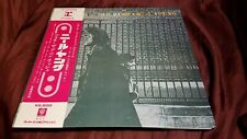 NEIL YOUNG / AFTER THE GOLD RUSH, RARE JAPAN ORIG. 1970 LP w/OBI & POSTERS NM!