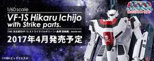 Japan ARCADIA Macross VF-1S STRIKE VALKYRIE HIKARU ICHIJO CUSTOM MOVIE VERSION