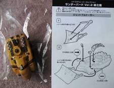 Konami Thunderbirds FIREFLY  Japan  Gerry Anderson  NEW!!  Japanese SF Movie
