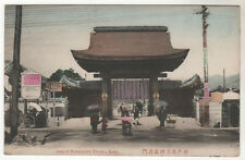 Minatogawa Temple - Kobe Photo Postcard c1910 / Japan