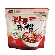 Korean Food Seafood Noodle & Rice Ramenbap Asian Food MRE Just Pour Hot Water