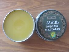 Eczema Rash Itchy Dry Skin Natural ointment from Baikal handmade (weight 25g)