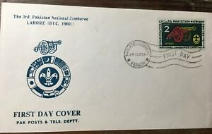 First Day Cover 3rd Pakistan National Jamboree Scouts Postage Stamp Collectable