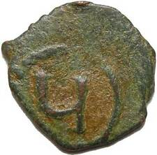 Tiberius Ii Constantine Pentanummium Large U Constantin