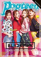 Japan Magazine Popteen SPECIAL EDITION BLACKPINK 2017 September Issue K-POP F/S