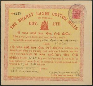 India: Bharat Laxmi Cotton Mills Company Ltd., 1920's