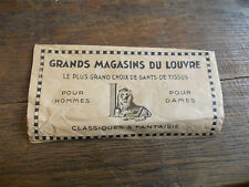 sac d'emballage grands magasins du louvre