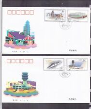 China 1998-28 Building in Macau Stamps 澳门建筑 -, FDC A
