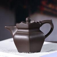 Chinese Yixing Zisha Pottery 230cc Purple Clay Teapot Handmade Monk Hat Pot 僧帽壶