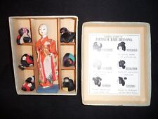 Vintage Japanese Doll with Six Wigs