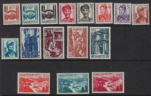 SAAR : 1946 definitives 10c-200f   set SG 236-51  mint