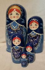 Russian wooden nesting dolls
