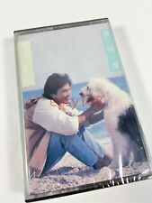 New Sealed Sam Hui 許冠傑 最喜歡你 Cassette Tape Hong Kong Leslie 粵語 HK 1984